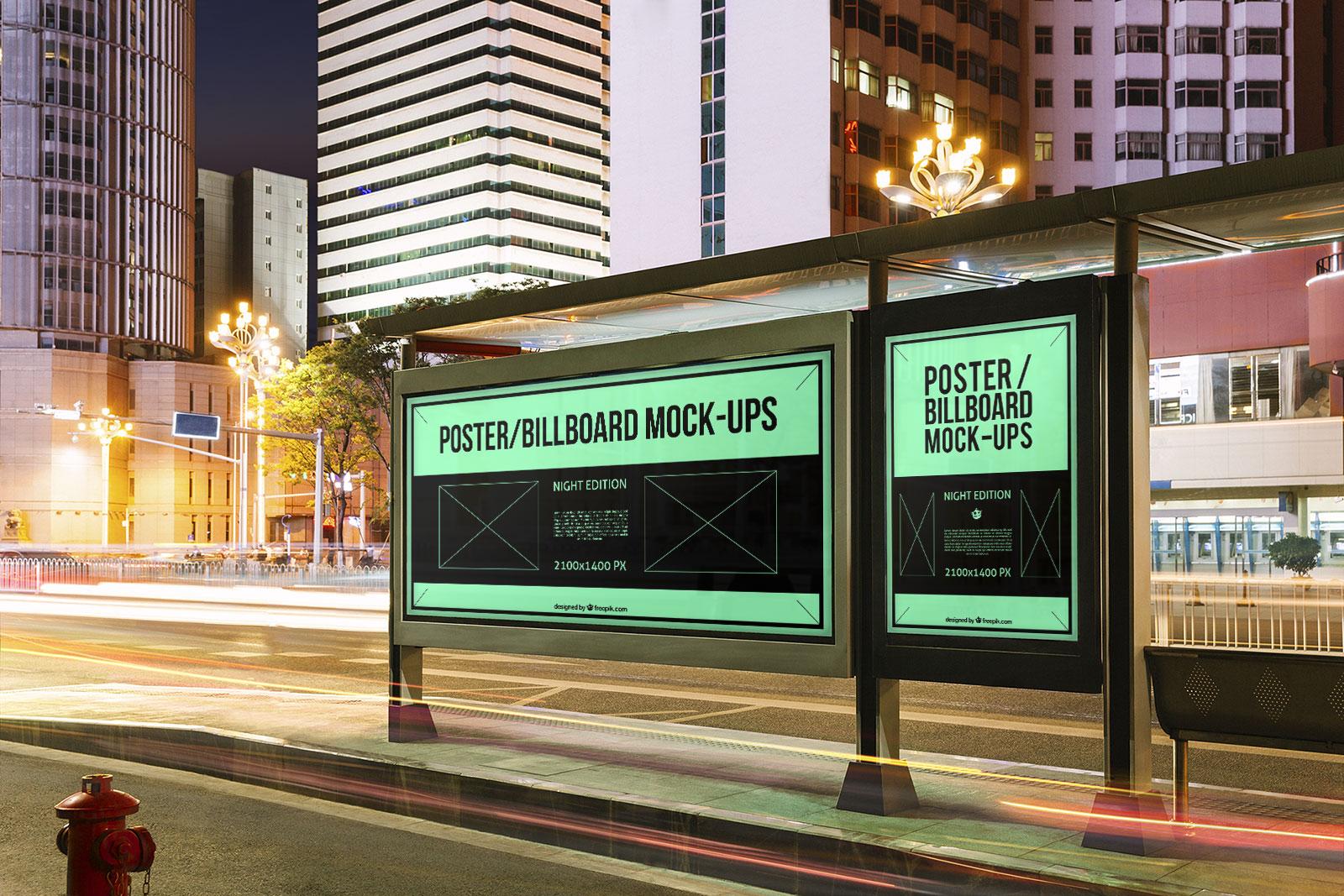 Външната реклама (или outdoor реклама)