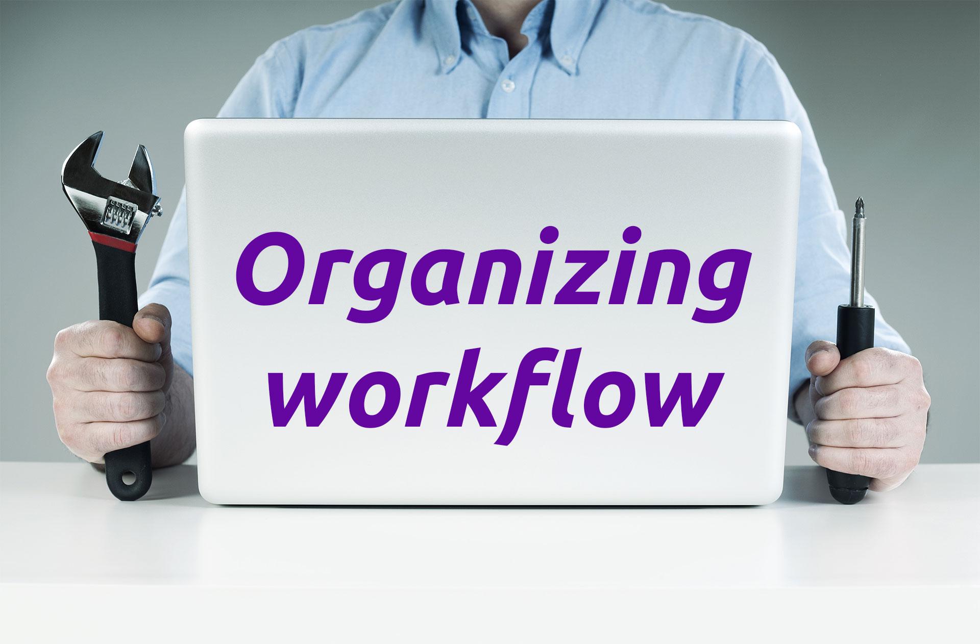 Организиране на работния процес