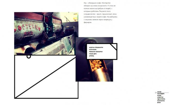 паралакс на текста и снимките