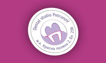 Визитки на дентално студио