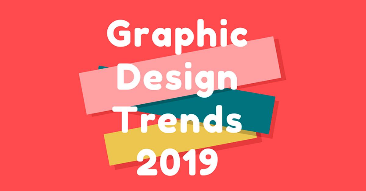 Тенденции в дизайна