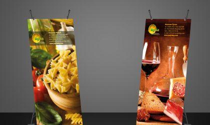 Рекламни рол банери на магазин PUGLIA