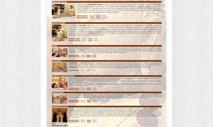 Рекламно-информационни постери